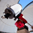 Stock Photo: Astronomical observatory telescope indoor