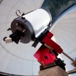 Astronomical observatory telescope indoor night — Stock Photo #6946115