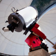 Astronomical observatory telescope indoor night — Stock Photo