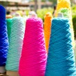 embroidery colorful thread spools — Stock Photo