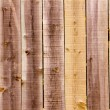 Brown wood stripes weathered texture — Stock Photo