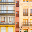 Royalty-Free Stock Photo: Building world most narrow in Valencia