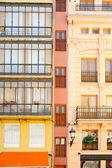 Building world most narrow in Valencia — Stock Photo