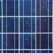 Blue solar energy plate detail — Stock Photo