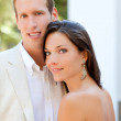 Bride just married couple happy in outdoor — Stock Photo