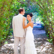 Bride just married couple in love at outdoor — Stock Photo #7471148