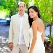 Bride just married couple in love at outdoor — Stock Photo #7471186