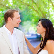 Stock Photo: Bride just married couple in love at outdoor