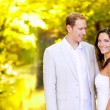 Just married couple in honeymoon park - Stock Photo