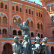 Madrid bullring Las Ventas Plaza Monumental - Stock Photo