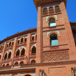 Madrid bullring Las Ventas Plaza toros - Stock Photo