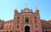 Madrid bullring Las Ventas Plaza toros — Stock Photo
