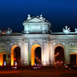Alcala Puerta in Madrid with night lights - Stock Photo