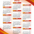 Stock Vector: Vector template of 2012 calendar on red background