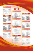 Vector template of 2012 calendar on red background — Stock Vector
