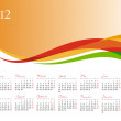 Vector template of 2012 calendar - Stock Vector