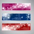 Set of vector christmas - New Year horizontal banners 2012 — Stock Vector