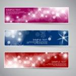 Set of vector christmas - New Year horizontal banners 2012 — Stock Vector