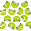 Labels badges and stickers - 图库矢量图片