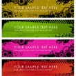 Set of grunge banners — Stock Vector #6877252