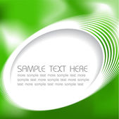 Abstract green background — Cтоковый вектор