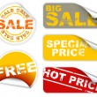 Stock Vector: Set of sale labels