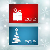 Set of vector christmas. New Year banners (cards) — Wektor stockowy
