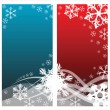 Christmas background — Stock Vector #7207582