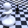 Stock Photo: Chess. Conception of leadership
