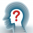 Human head with a question mark - Stock Photo