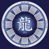 Vector calendar for new year 2012 — Stock Vector