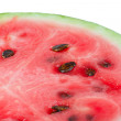 The fresh watermelon — Stock Photo
