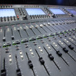 Foto de Stock  : Sound board