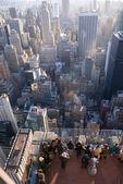 City buildings — Stock Photo