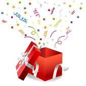 Vector open Christmas box — Stock Vector