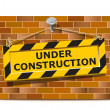 Stock Vector: Under construction wall