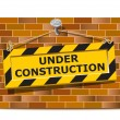 Vector de stock : Under construction wall