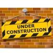 建筑墙下 — 图库矢量图片
