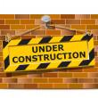 Under construction wall — Stock Vector
