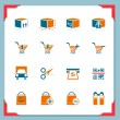 Shopping and logistic icons | In a frame series — Stock Vector