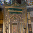 Hagia Sophia - Altar — Stock Photo