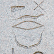Hieroglyphics from the Obelisk of Thutmosis III in Istanbul — Stock Photo