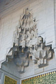 Wall ornaments of the Blue Mosque — ストック写真