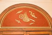 Dekorace nad dveřmi - dolmabahche palác — Stock fotografie