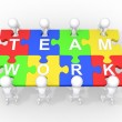 Concept of teamwork, leadership, cooperation,... — Stock Photo
