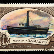 USSR stamp ship - Stock Photo