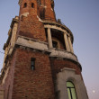 Stock Photo: Gardos tower at dusk