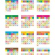 Royalty-Free Stock Vector Image: Kids calendar for 2012