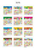 Kids calendar for 2012 — Stock Vector
