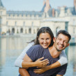 Stock Photo: Young Couple Walking in Fontainebleau